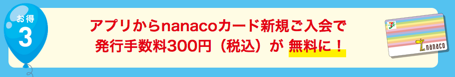 f:id:yoshiki_utakata:20180605104449p:plain