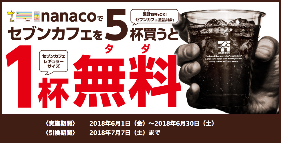 f:id:yoshiki_utakata:20180605105257p:plain