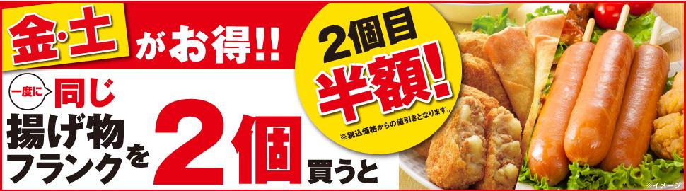 f:id:yoshiki_utakata:20180605105402p:plain