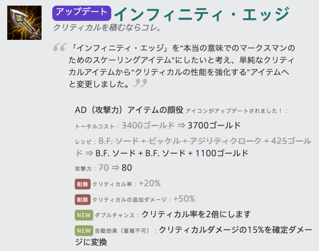 f:id:yoshiki_utakata:20180611235801p:plain