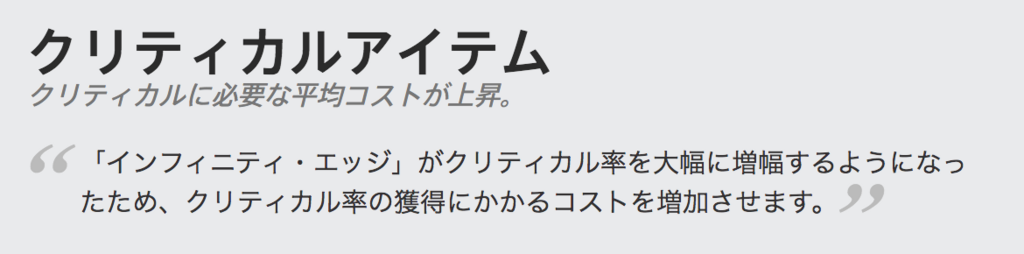 f:id:yoshiki_utakata:20180612000516p:plain