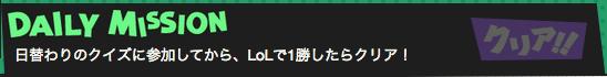 f:id:yoshiki_utakata:20180705124941p:plain