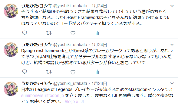f:id:yoshiki_utakata:20190128225046p:plain