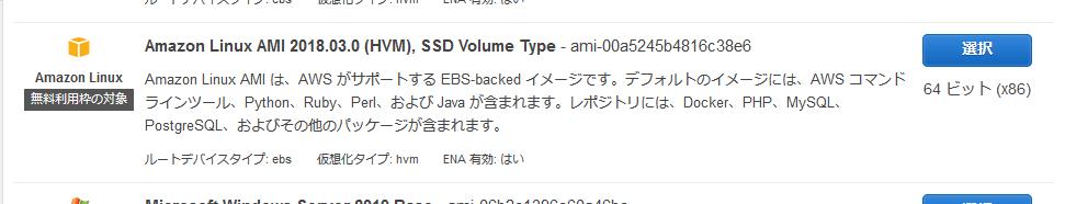 f:id:yoshiki_utakata:20190402075806p:plain