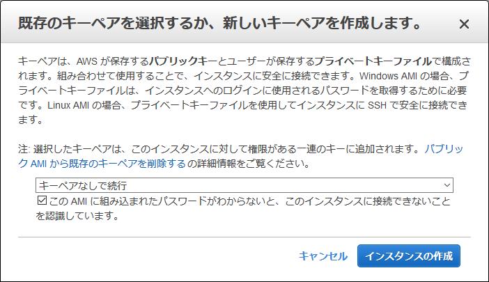 f:id:yoshiki_utakata:20190402082725p:plain