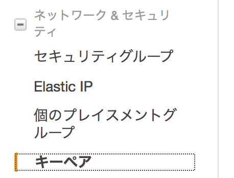f:id:yoshiki_utakata:20190402085800p:plain