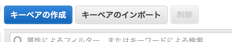f:id:yoshiki_utakata:20190402085821p:plain