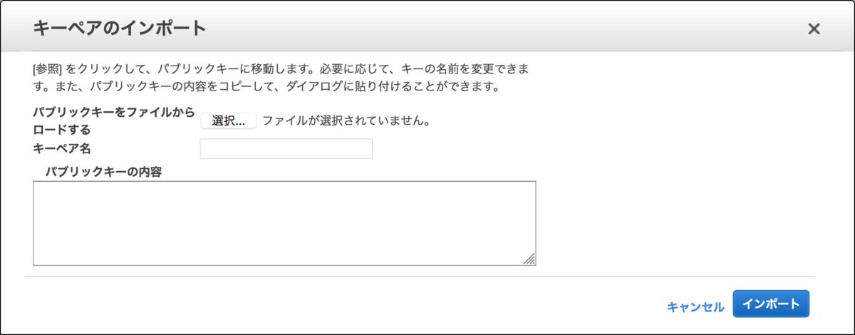 f:id:yoshiki_utakata:20190402091108p:plain