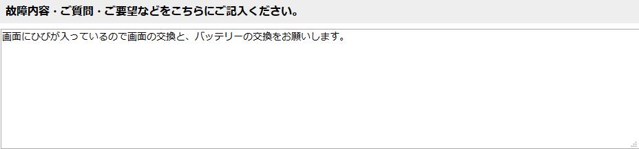 f:id:yoshiki_utakata:20190414232751p:plain