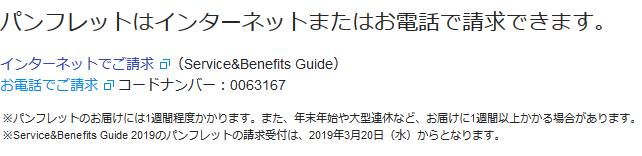 f:id:yoshiki_utakata:20190421004235p:plain