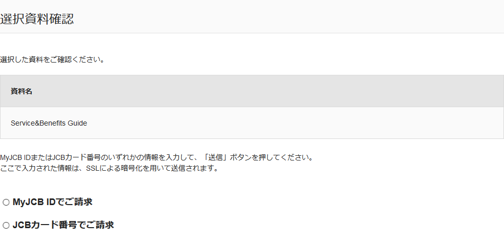 f:id:yoshiki_utakata:20190421004329p:plain