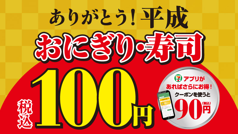 f:id:yoshiki_utakata:20190423230405p:plain