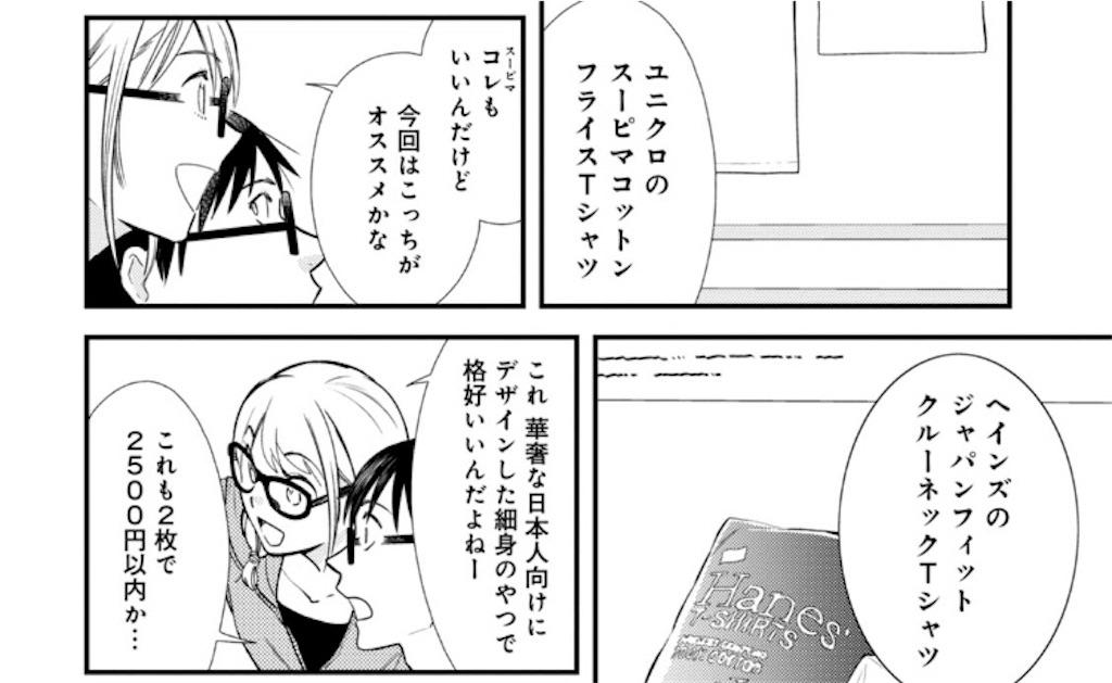 f:id:yoshiki_utakata:20190425003543j:plain