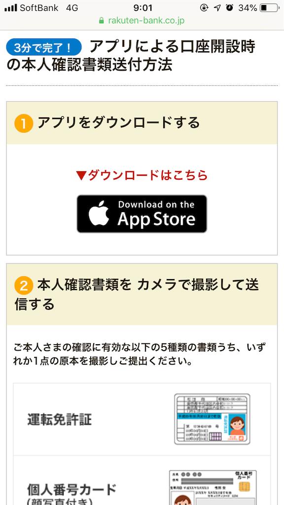 f:id:yoshiki_utakata:20190425090823p:plain