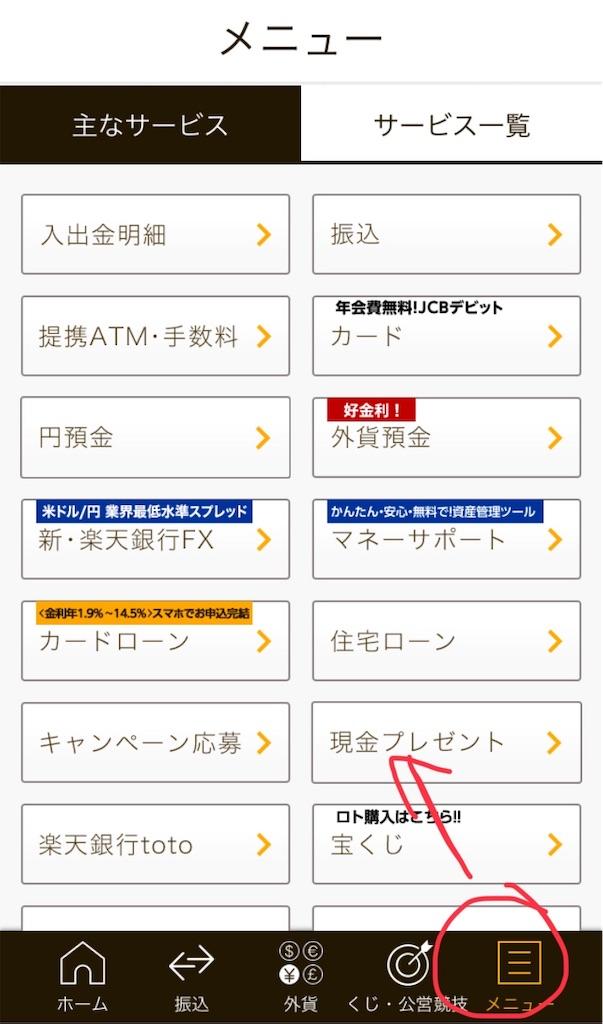 f:id:yoshiki_utakata:20190425090849j:plain