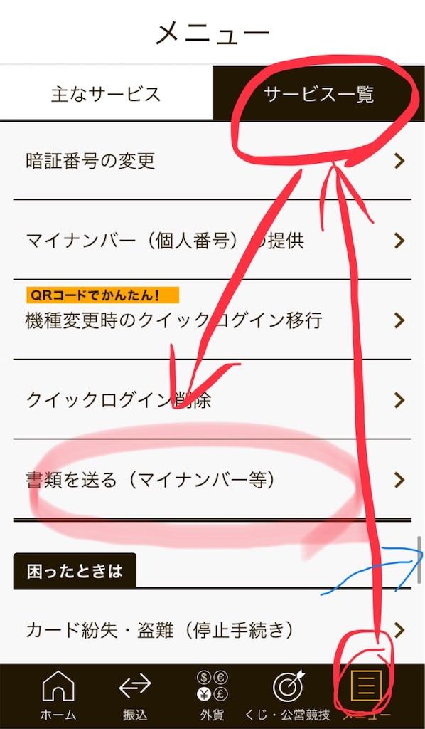 f:id:yoshiki_utakata:20190425092717j:plain