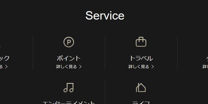 f:id:yoshiki_utakata:20190430215413p:plain