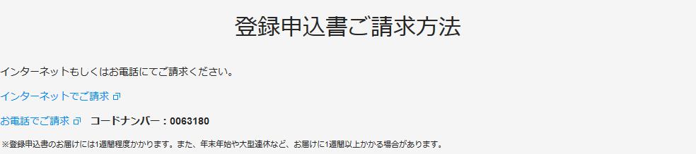 f:id:yoshiki_utakata:20190430215542p:plain
