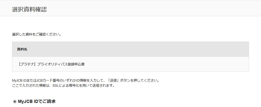 f:id:yoshiki_utakata:20190430215651p:plain