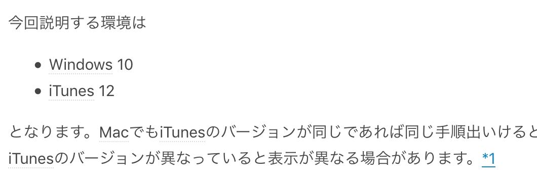 f:id:yoshiki_utakata:20190504093748p:plain