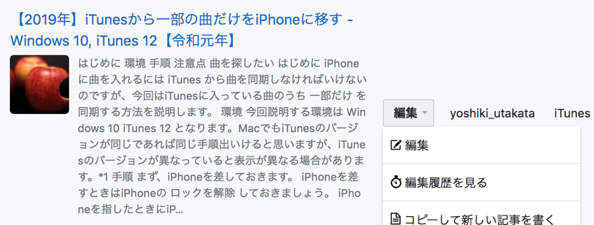f:id:yoshiki_utakata:20190504094557p:plain