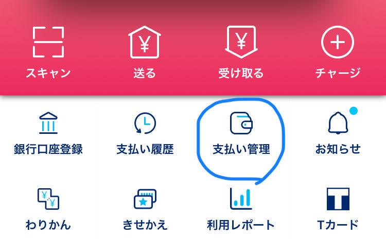 f:id:yoshiki_utakata:20190513123542p:plain