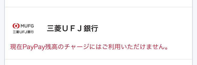 f:id:yoshiki_utakata:20190513123907p:plain