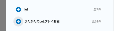 f:id:yoshiki_utakata:20190613140026p:plain