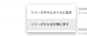 f:id:yoshiki_utakata:20190613140201p:plain