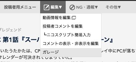 f:id:yoshiki_utakata:20190613141651p:plain