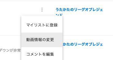 f:id:yoshiki_utakata:20190613141726p:plain