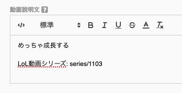 f:id:yoshiki_utakata:20190613141758p:plain