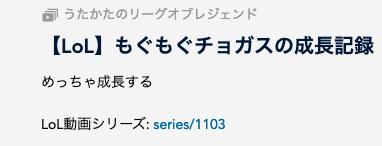 f:id:yoshiki_utakata:20190613141826p:plain