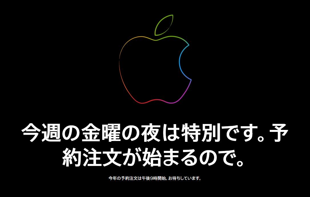 f:id:yoshiki_utakata:20190914011147p:plain