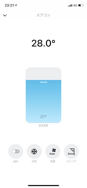 HITACHのエアコンを読み込ませたNature Remoのアプリ