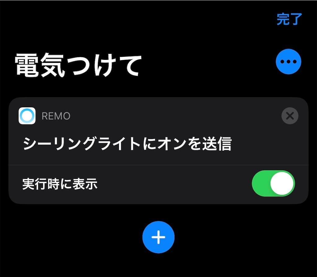 f:id:yoshiki_utakata:20191007144216j:image