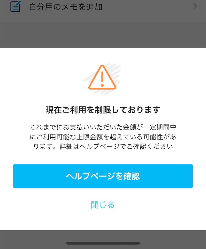 f:id:yoshiki_utakata:20191014191051j:image