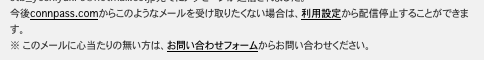 f:id:yoshiki_utakata:20191024172257p:plain