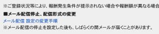 f:id:yoshiki_utakata:20191024174811p:plain