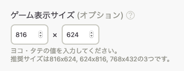 f:id:yoshiki_utakata:20191210110227p:plain