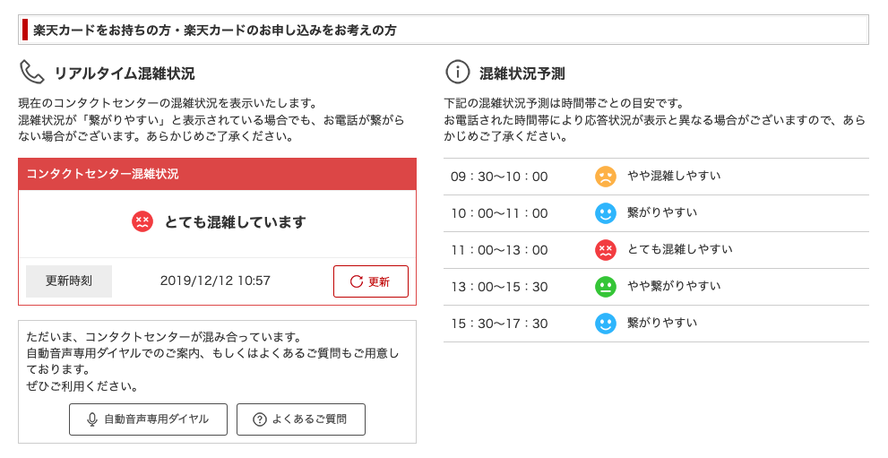 f:id:yoshiki_utakata:20191212105730p:plain