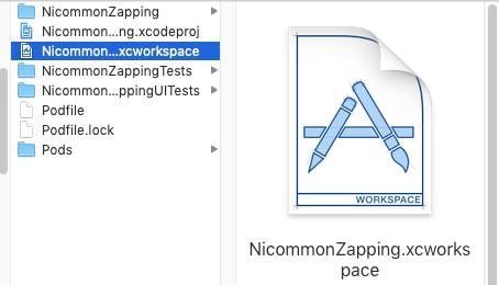 拡張子が xworkspace となっている白いファイルを開く