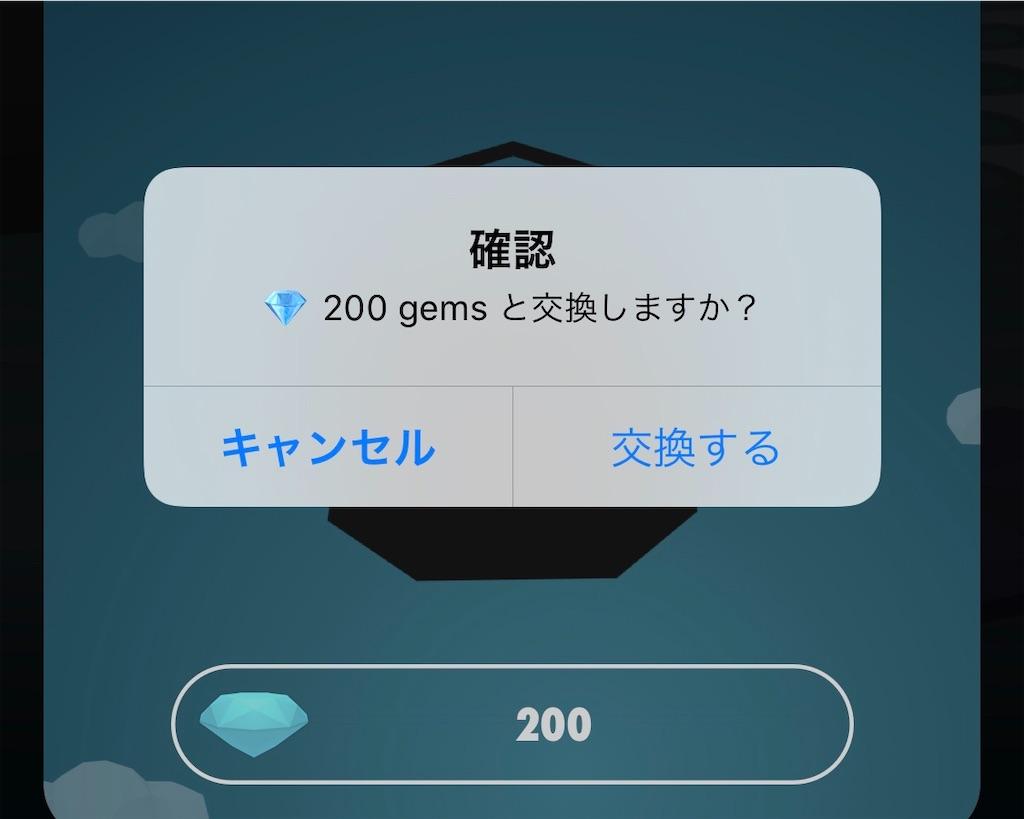 f:id:yoshiki_utakata:20200206093500j:image