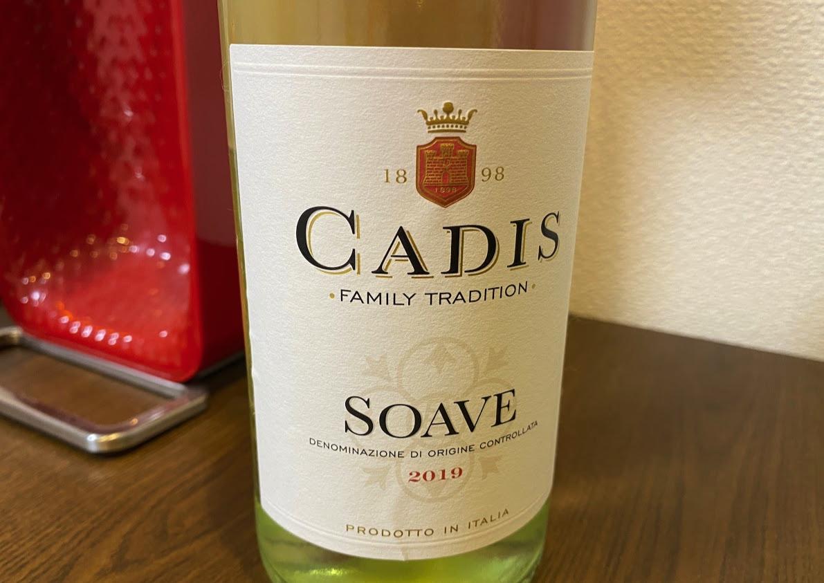 ベネチアの白ワイン「SOAVE」