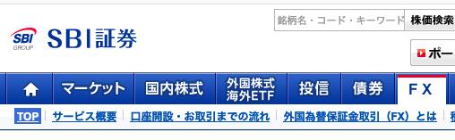 f:id:yoshiki_utakata:20200305150939p:plain
