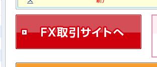 f:id:yoshiki_utakata:20200305150955p:plain