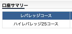f:id:yoshiki_utakata:20200305151112p:plain
