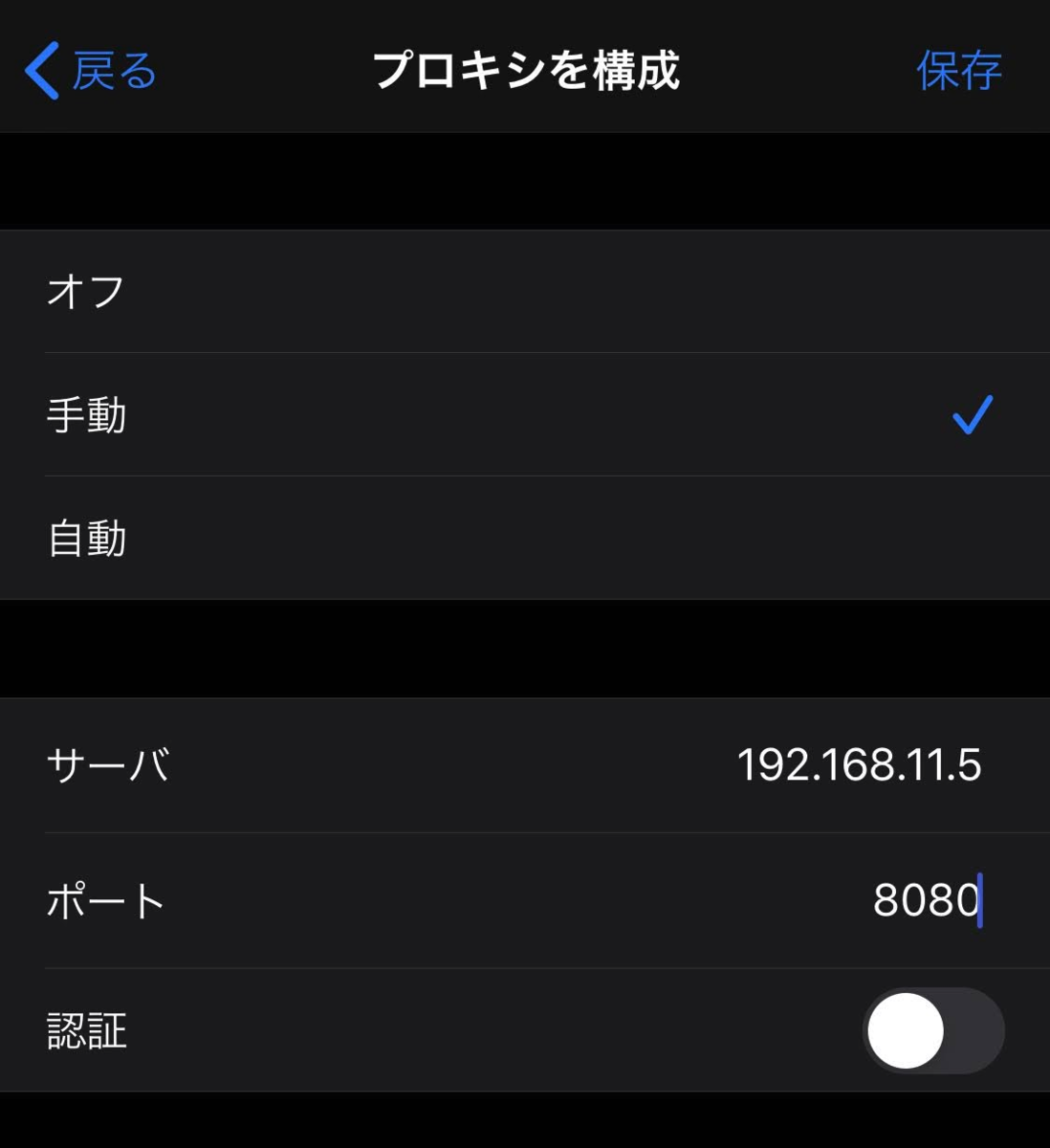 f:id:yoshiki_utakata:20200311111313p:plain