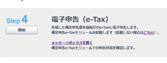 f:id:yoshiki_utakata:20200319211341p:plain