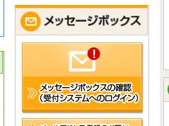 f:id:yoshiki_utakata:20200319212853p:plain